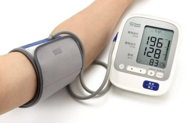 cardioactive obniża ciśnienie i oczyszcza żyły